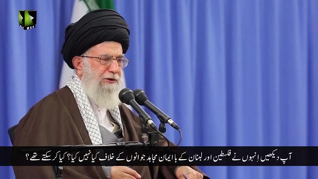 حزب اللہ سورج کی مانند درخشاں ہے | Farsi sub Urdu