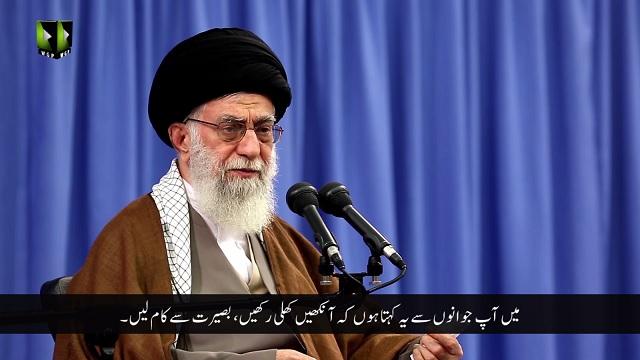 امام خمینیؒ کی ابراہیمی فریاد | Farsi sub Urdu