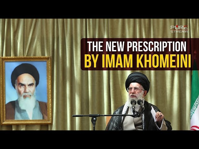 The NEW Prescription by Imam Khomeini | Farsi sub English