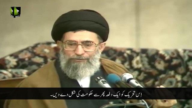 صُلحِ امام حسنؑ  - (حصہ دوّم) | Farsi sub Urdu