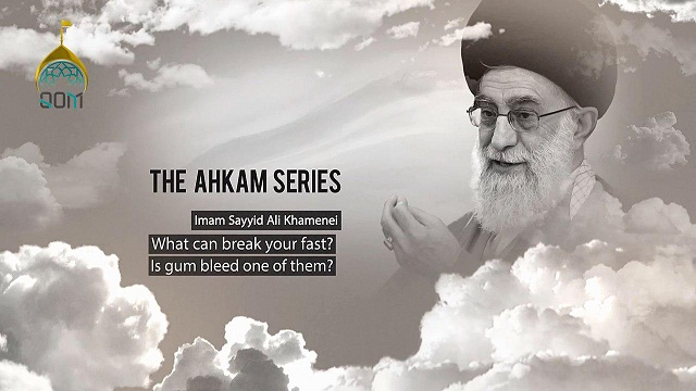 Intention of Fasting & Gum Bleeding | The Ahkam Series | Ayatollah Sayyid Ali Khamenei | Farsi sub English