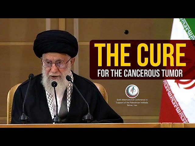 The Cure for the Cancerous Tumor by Imam Sayyid Ali Khamenei | Farsi sub English