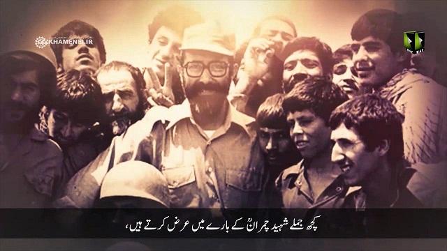 ایک عارف دانشور | Farsi sub Urdu