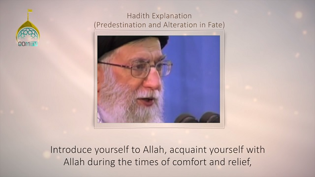 [12] Hadith Explanation by Imam Khamenei | Predestination and Alteration in Fate | Farsi sub English