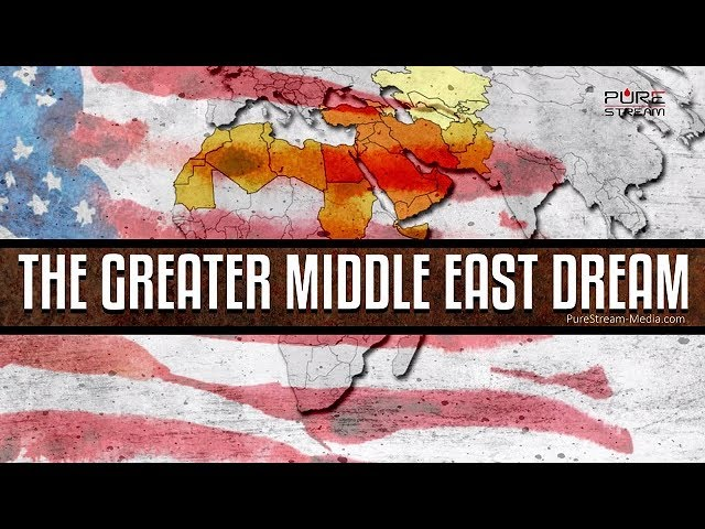 The Greater Middle East Dream | Imam Sayyid Ali Khamenei | Farsi sub English