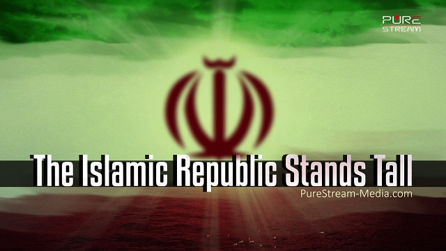 The Islamic Republic Stands Tall | Leader of the Islamic Revolution | Farsi sub English