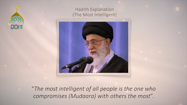 [19] Hadith Explanation by Imam Khamenei | The Most Intelligent | Farsi sub English