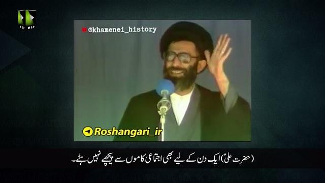 حضرت علیؑ ایک دن کے لیے بھی  خانہ نشین نہیں ہوئے | Farsi sub Urdu