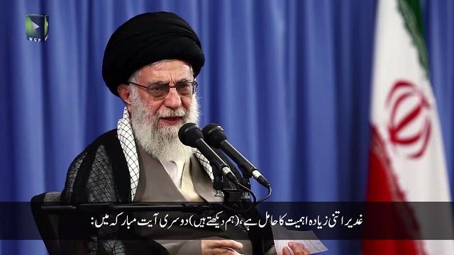 معرفتِ ولایت باعثِ اتحاد مُسلمین ہے | Farsi sub Urdu