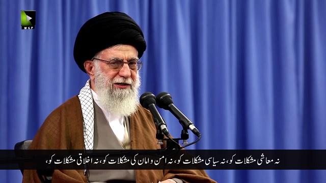امریکہ سے دوستی کسی مشکل کا حل نہیں ہے | Farsi sub Urdu