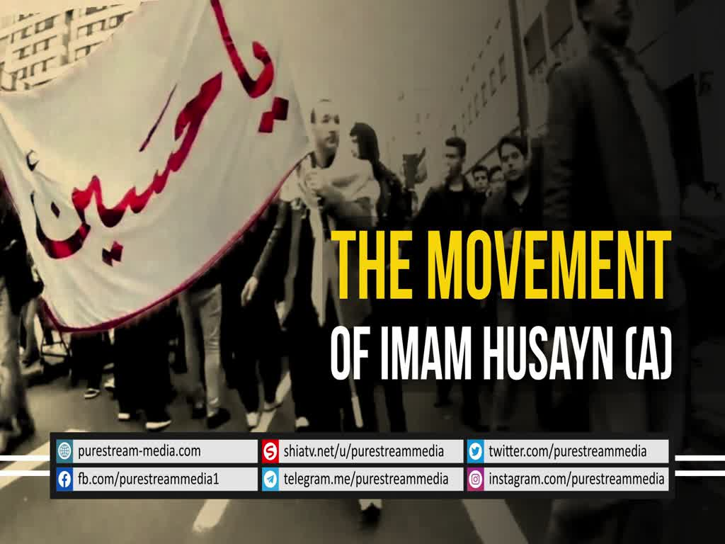 The Movement of Imam Husayn (A) | Farsi sub English