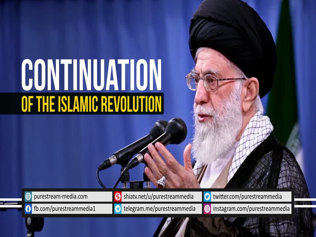 Continuation of the Islamic Revolution | Leader of the Islamic Revolution | Farsi sub English