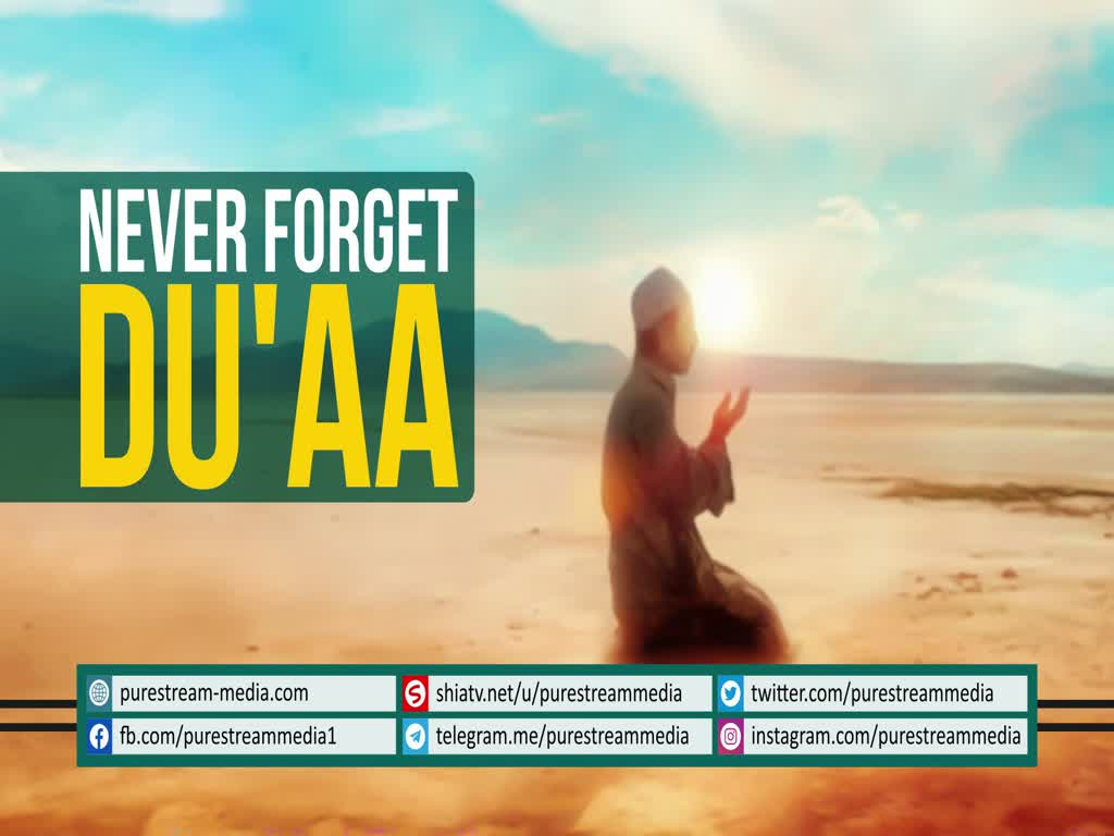 Never Forget Duaa | Ayatollah Khamenei | Farsi sub English