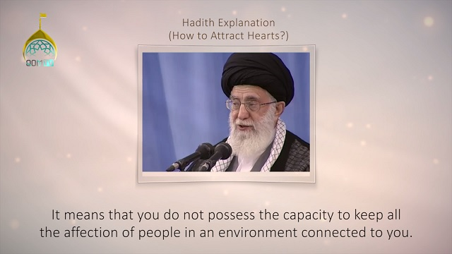 [29] Hadith Explanation by Imam Khamenei | How to Attract Hearts? | Farsi sub English