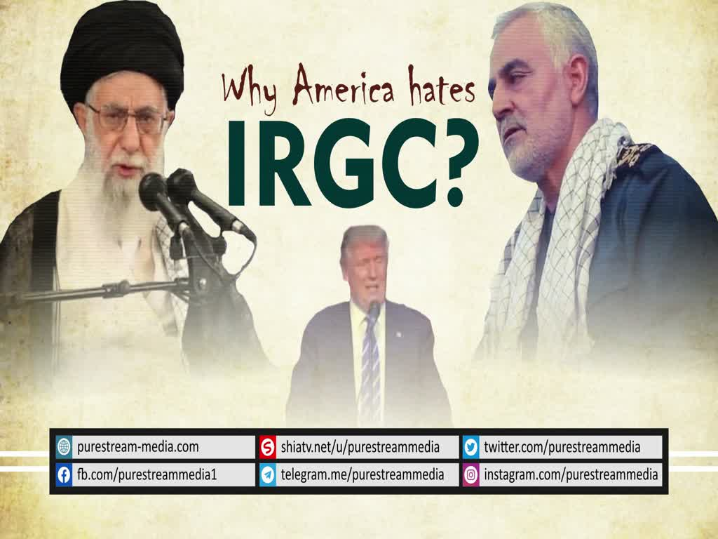 Why America Hates IRGC? | Leader of the Muslim Ummah | Farsi sub English