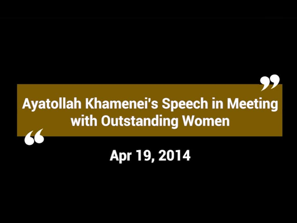 [Clip] Carter\'s confessions about women in US makes one cry - Imam Khamenei - Farsi sub English