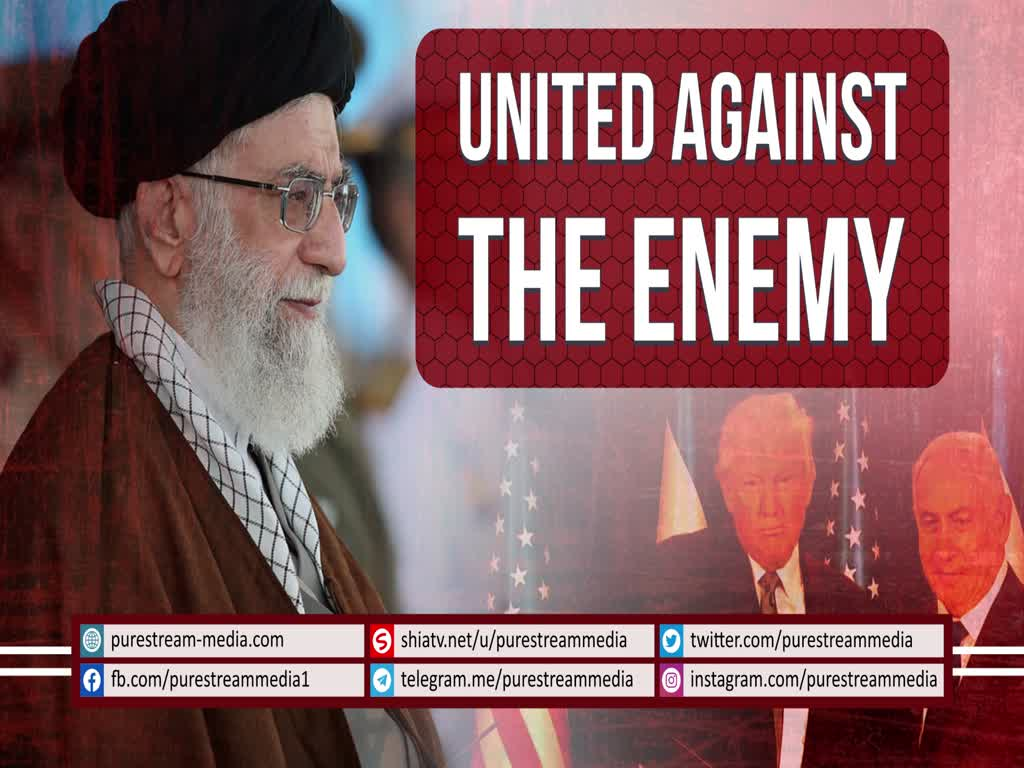 United Against The Enemy | Leader of the Muslim Ummah | Farsi sub English