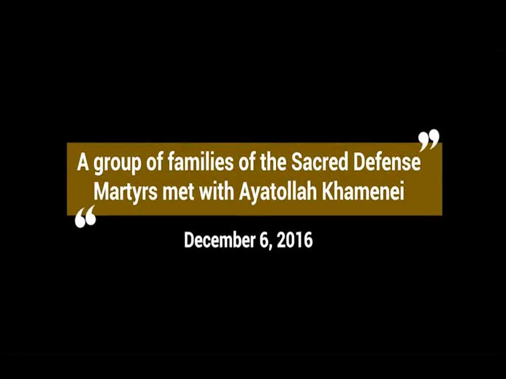 [Clip] Ayatollah Khamenei\'s friendly talk with the families of Sacred Defense Martyrs - English