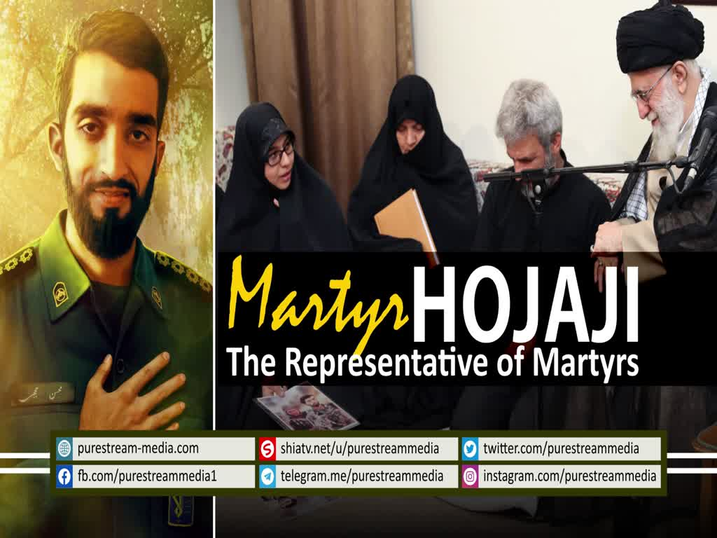 Martyr HOJAJI: The Representative of Martyrs | Farsi sub English