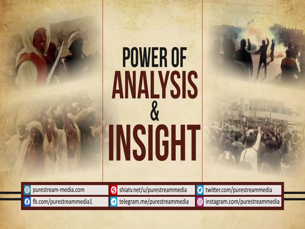 Power of Analysis & Insight | Imam Sayyid Ali Khamenei | Farsi sub English