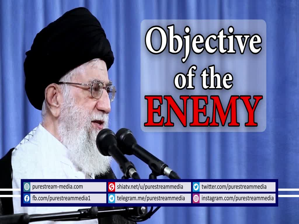 Objective of the Enemy | Leader of the Muslim Ummah | Farsi sub English
