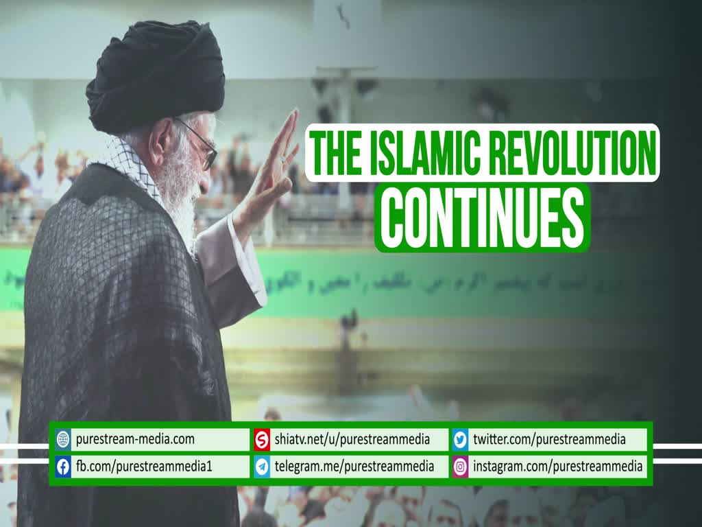 The Islamic Revolution Continues | Farsi sub English