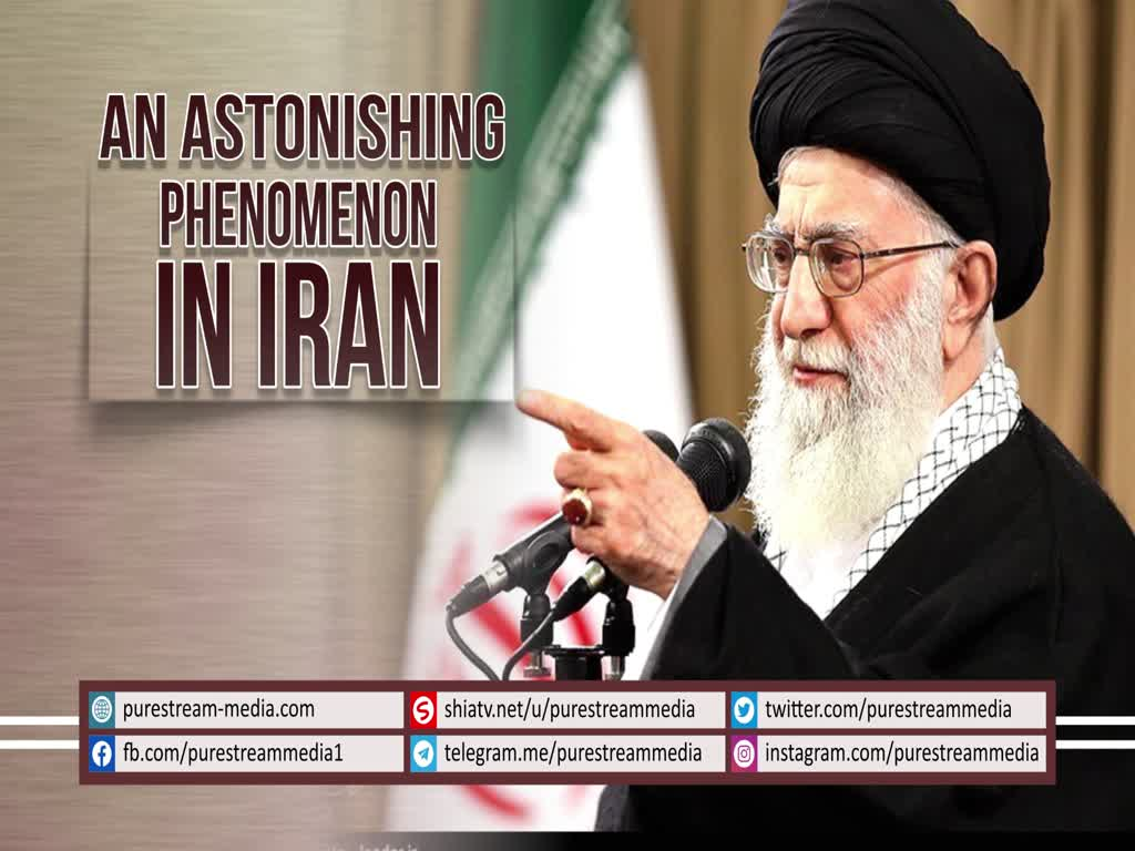 An Astonishing Phenomenon in Iran | Leader of the Islamic Revolution | Farsi sub English