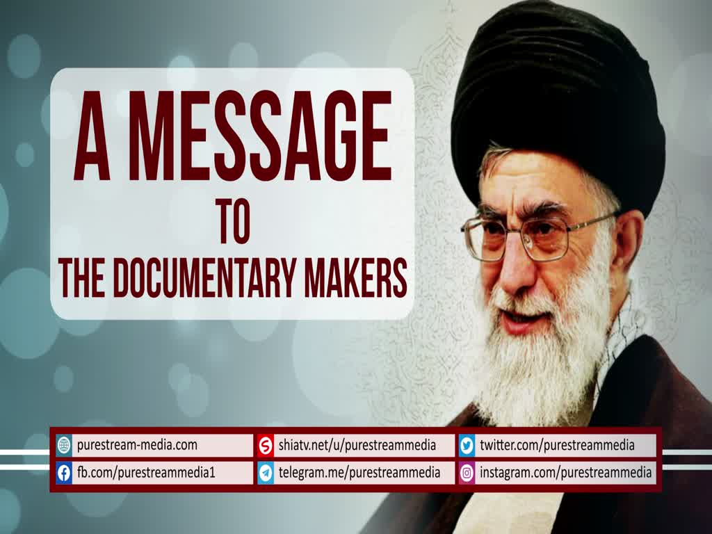 A Message to the DOCUMENTARY Makers | Farsi sub English