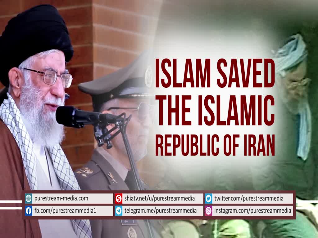 ISLAM saved the Islamic Republic of IRAN | Farsi sub English