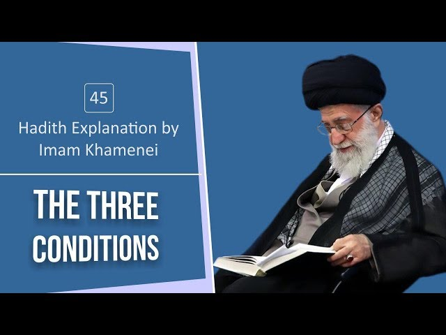 [45] Hadith Explanation by Imam Khamenei | The Three Conditions | Farsi sub English