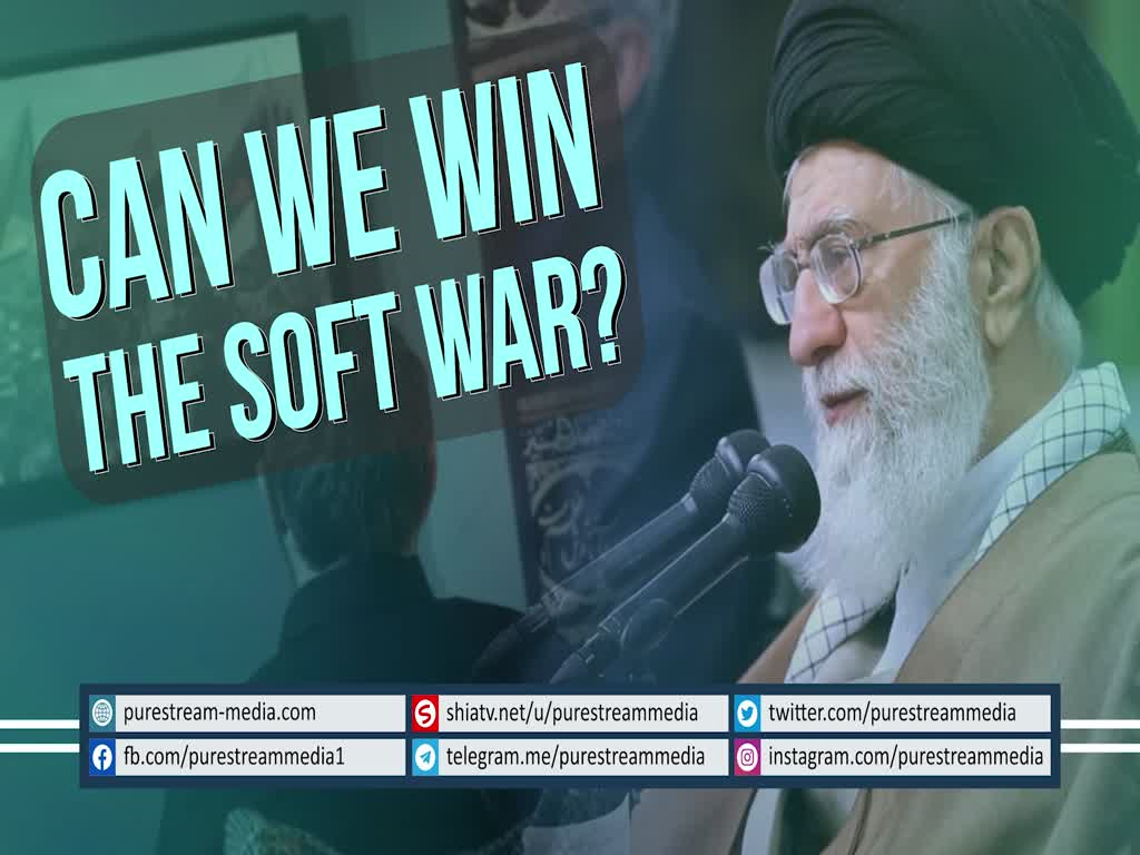 Can We Win the Soft War? | Leader of the Muslim Ummah | Farsi sub English