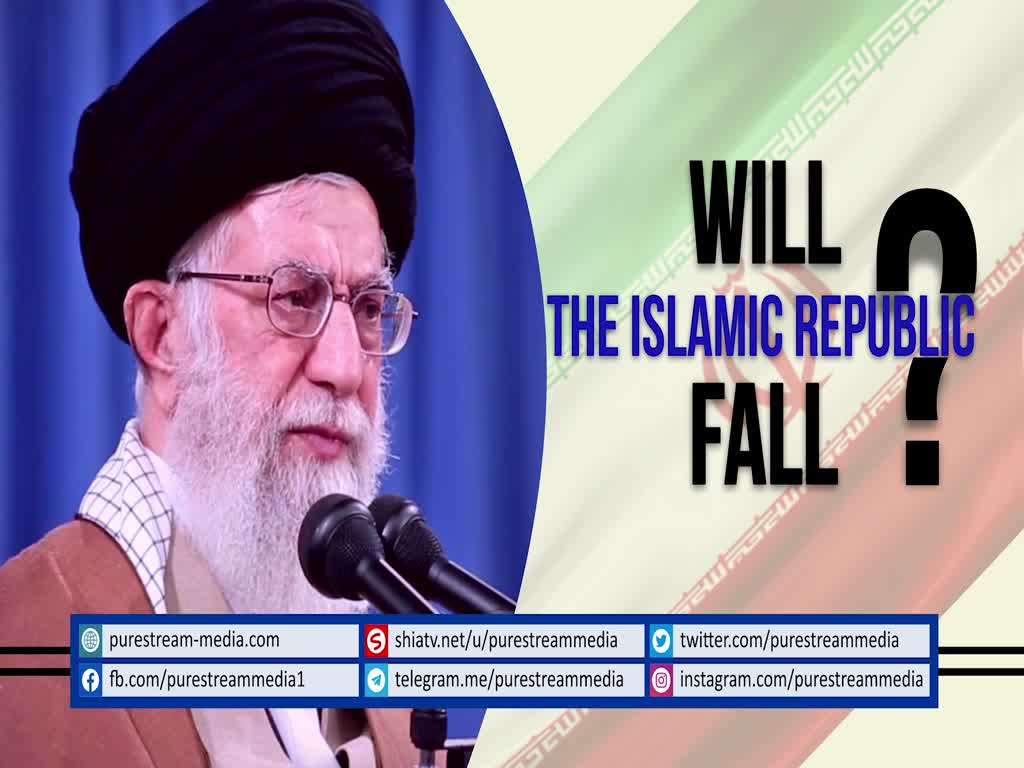 Will the Islamic Republic Fall? | Leader of the Islamic Revolution | Farsi sub English