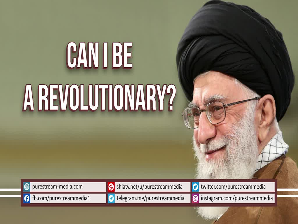 Can I be a Revolutionary? | Leader of the Islamic Revolution | Farsi sub English
