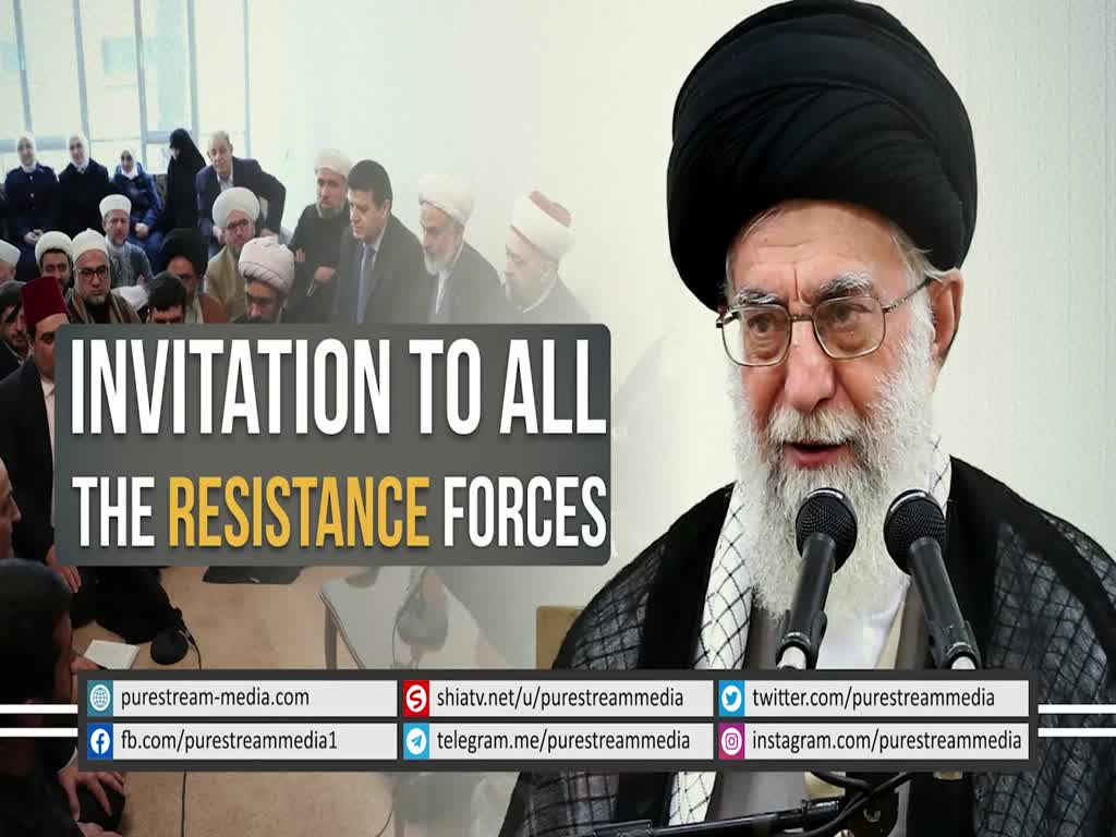 Invitation to all the Resistance Forces | Leader of the Muslim Ummah | Farsi sub English