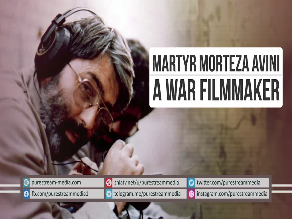 Martyr Morteza Avini | A War Filmmaker | Farsi sub English