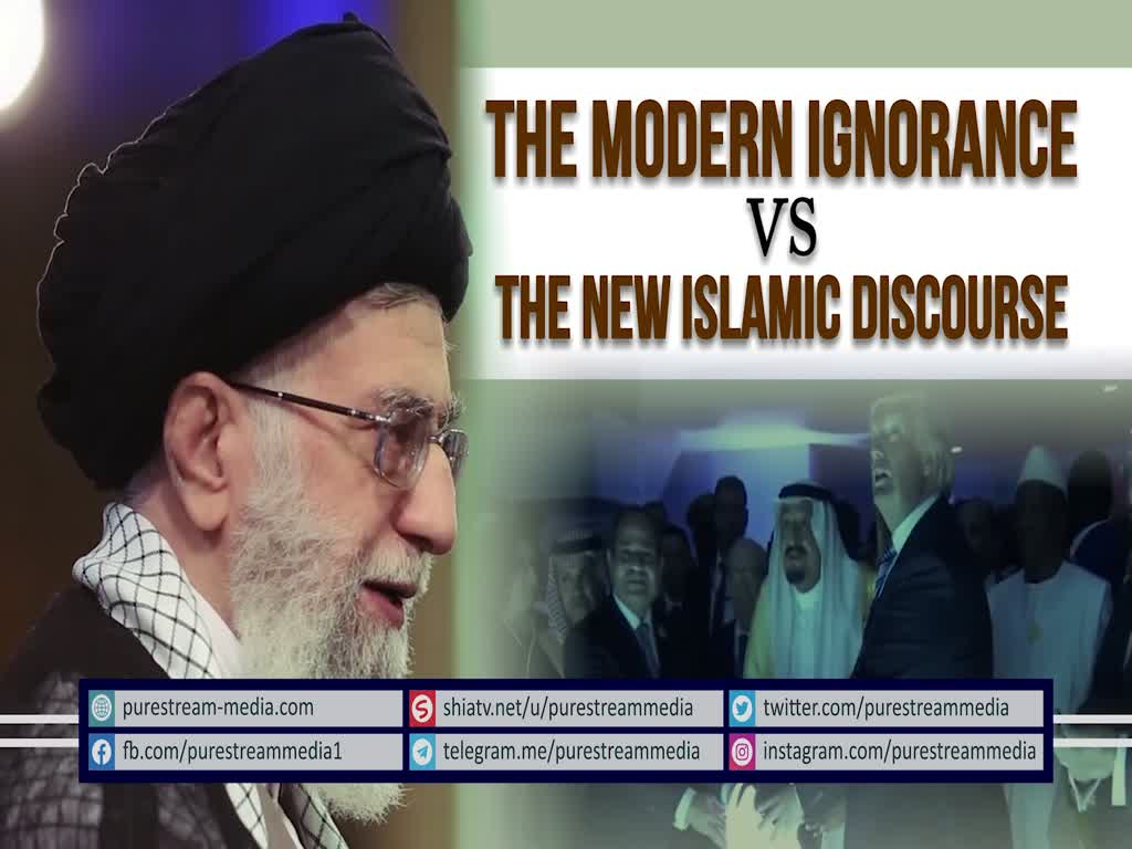 The Modern Ignorance VS The New Islamic Discourse | Farsi sub English