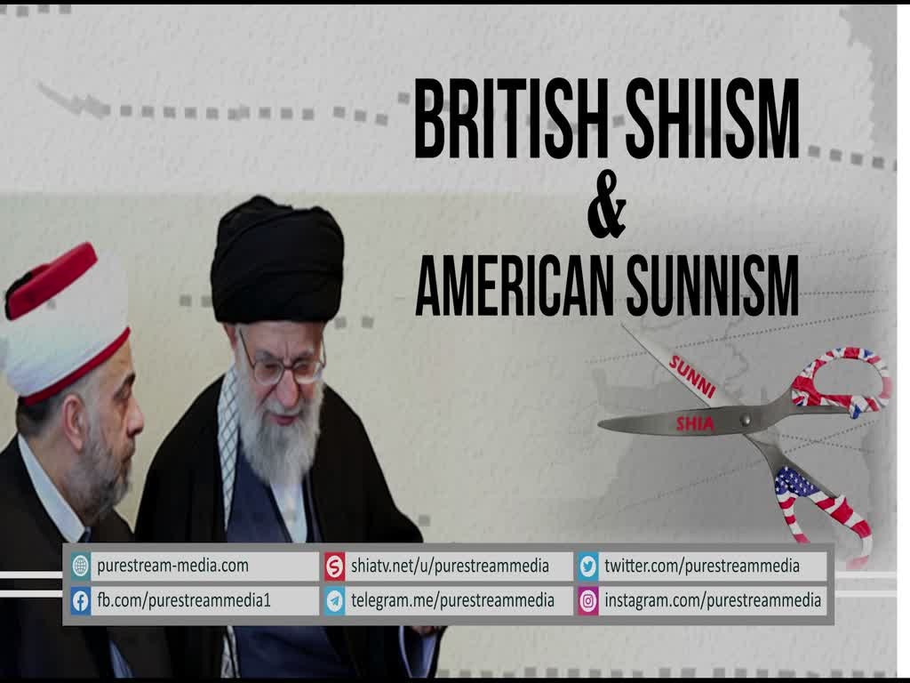 British Shiism & American Sunnism | Leader of the Muslim Ummah | Farsi sub English