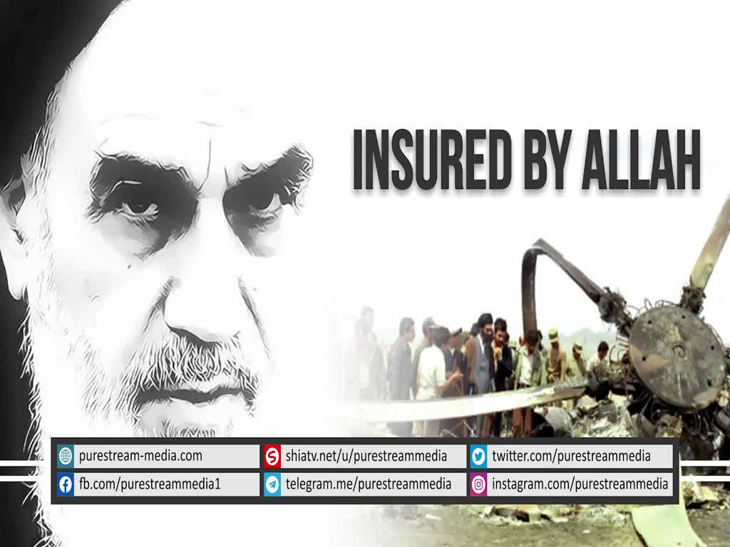 Insured by Allah | Imam Khomeini (r) | Farsi sub English