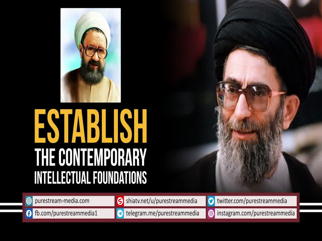 Establish The Contemporary Intellectual Foundations | Farsi sub English