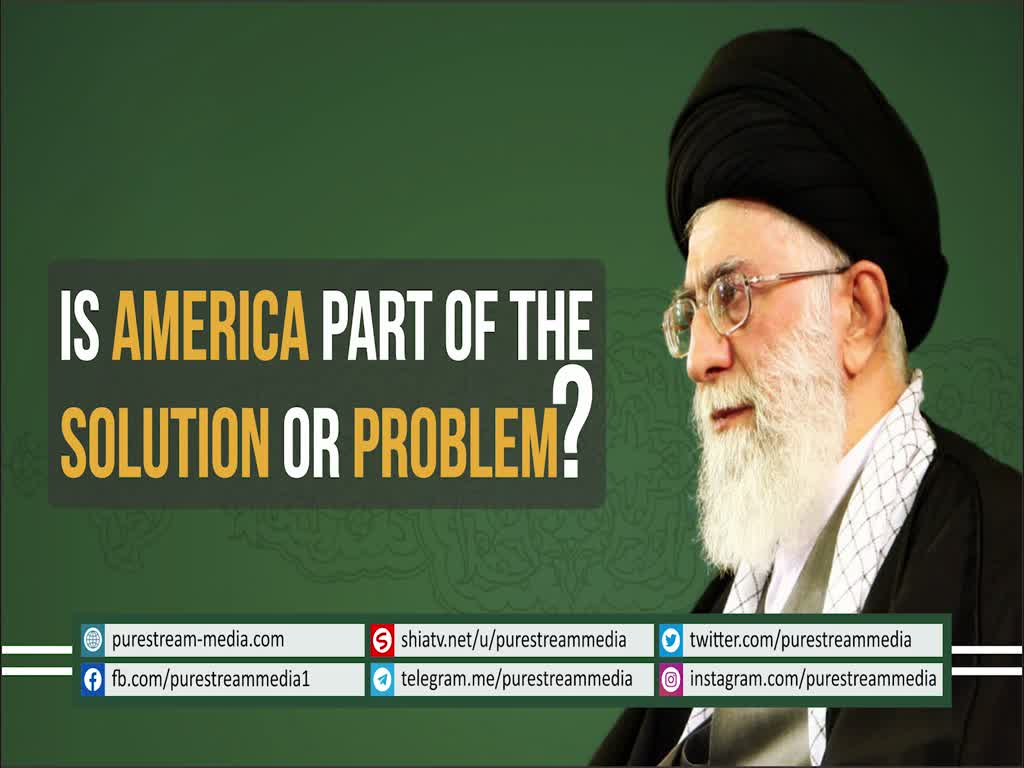 Is America Part of the Solution OR Problem? | Leader of the Muslim Ummah | Farsi sub English