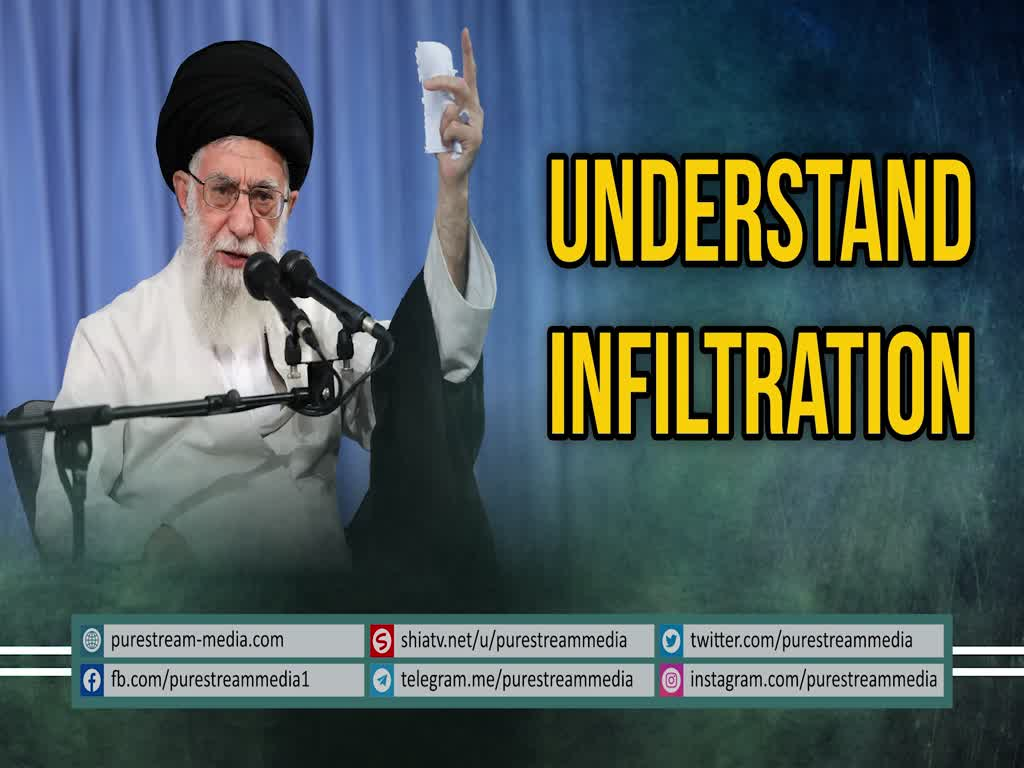 Understand Infiltration | Leader of the Muslim Ummah | Farsi sub English