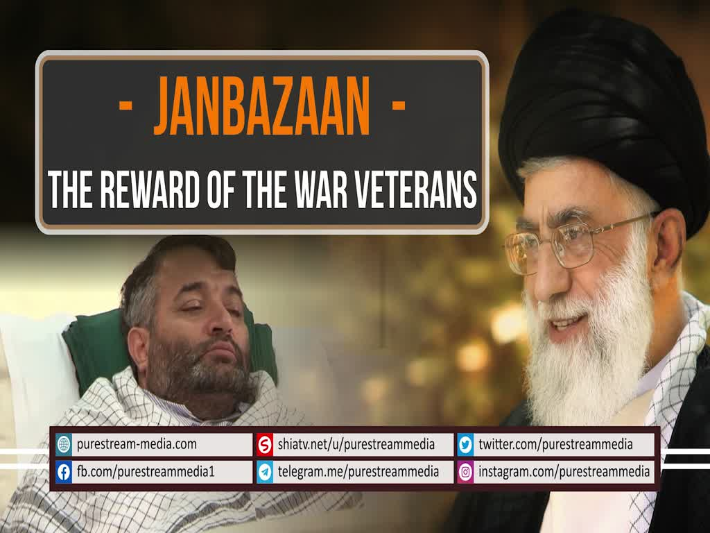 The Reward of the War Veterans | Imam Sayyid Ali Khamenei | Farsi sub English