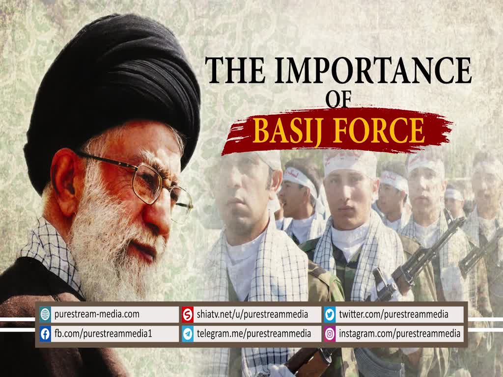The Importance of Basij Force | Leader of the Islamic Revolution | Farsi sub English