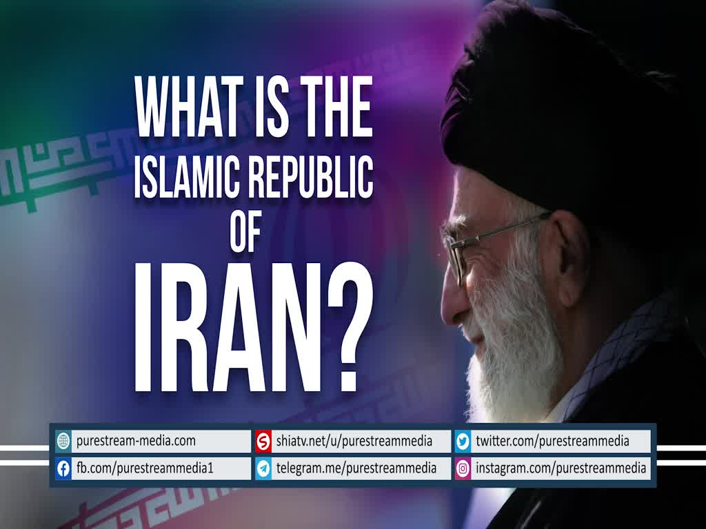 What is The Islamic Republic of Iran? | Leader of the Muslim Ummah | Farsi sub English