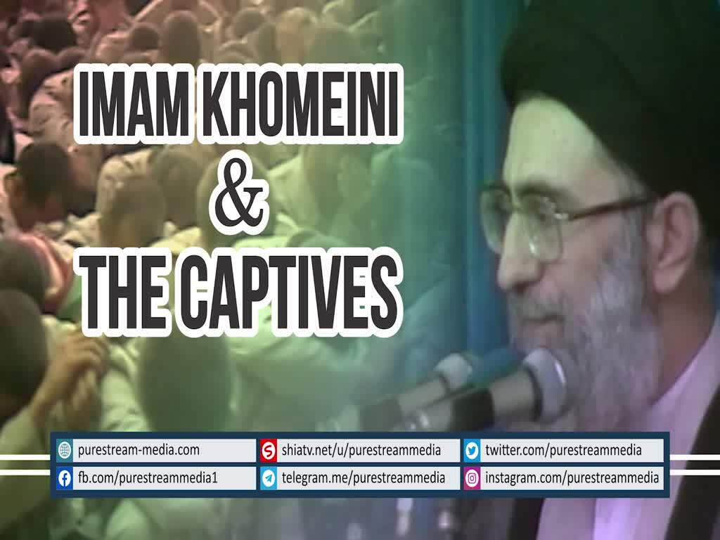 Imam Khomeini and the Captives | Farsi sub English