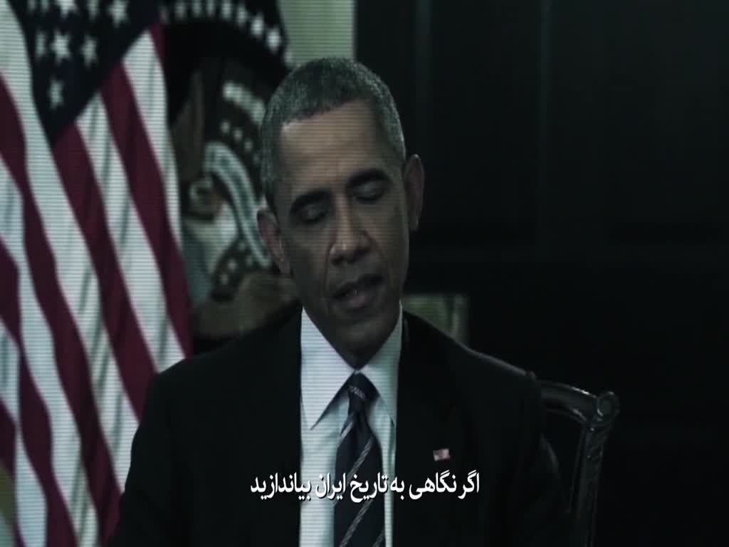 [Clip] Video: Do U.S. Presidents differ in their atrocity? - Farsi sub English