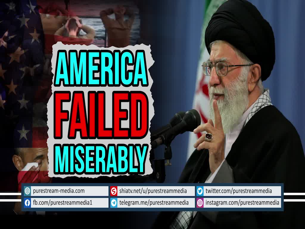 America FAILED Miserably | Leader of the Islamic Revolution | Farsi sub English