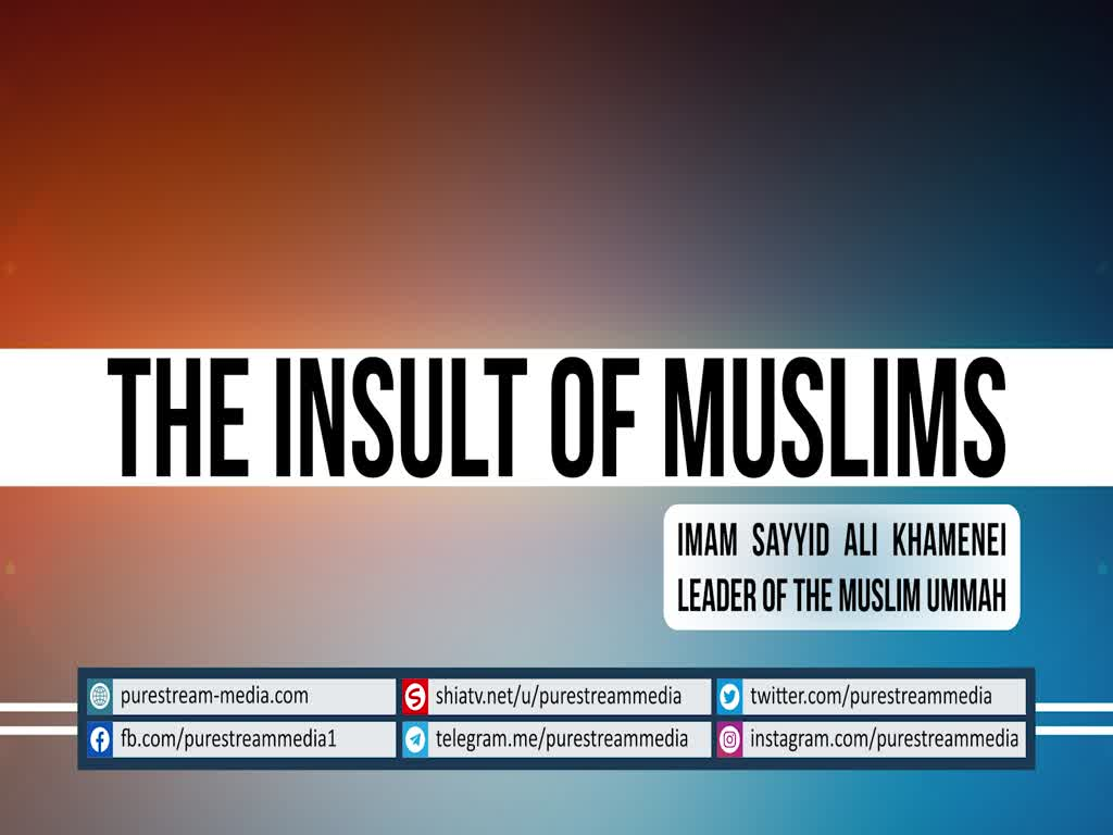 The Insult of Muslims | Leader of the Muslim Ummah | Farsi sub English