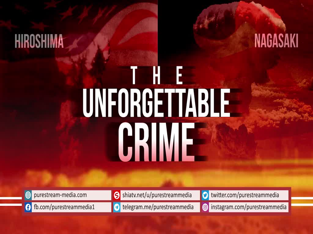 The Unforgettable Crime | Leader of the Muslim Ummah | Farsi sub English