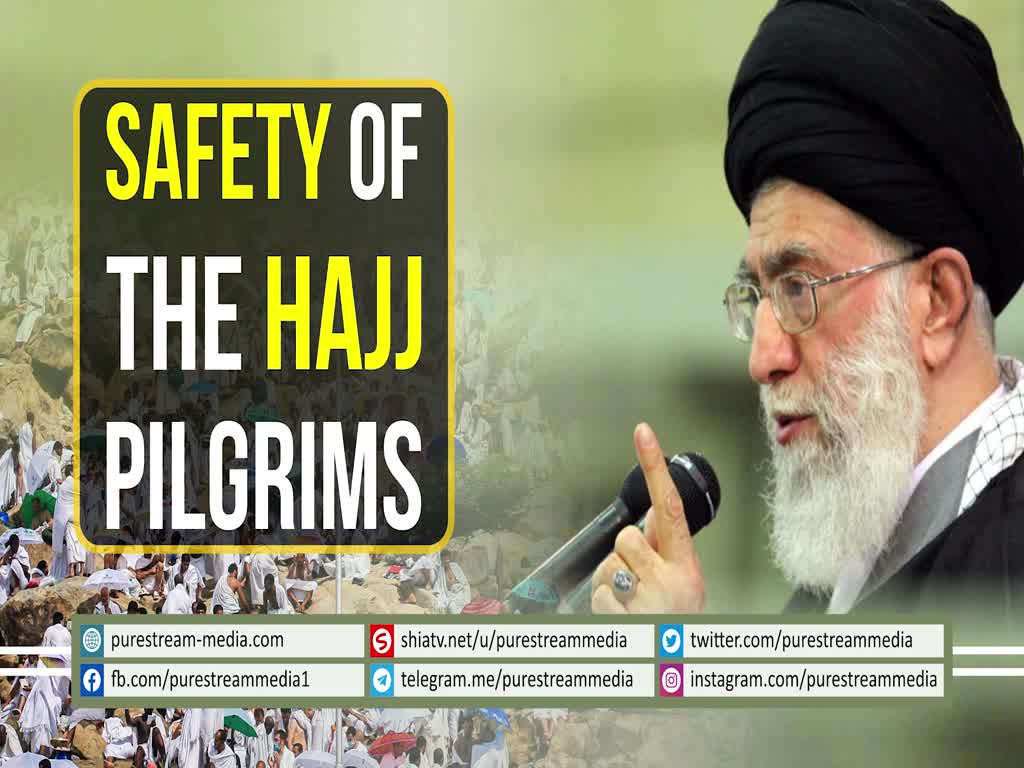 Safety of the HAJJ Pilgrims | Leader of the Muslim Ummah | Farsi sub English